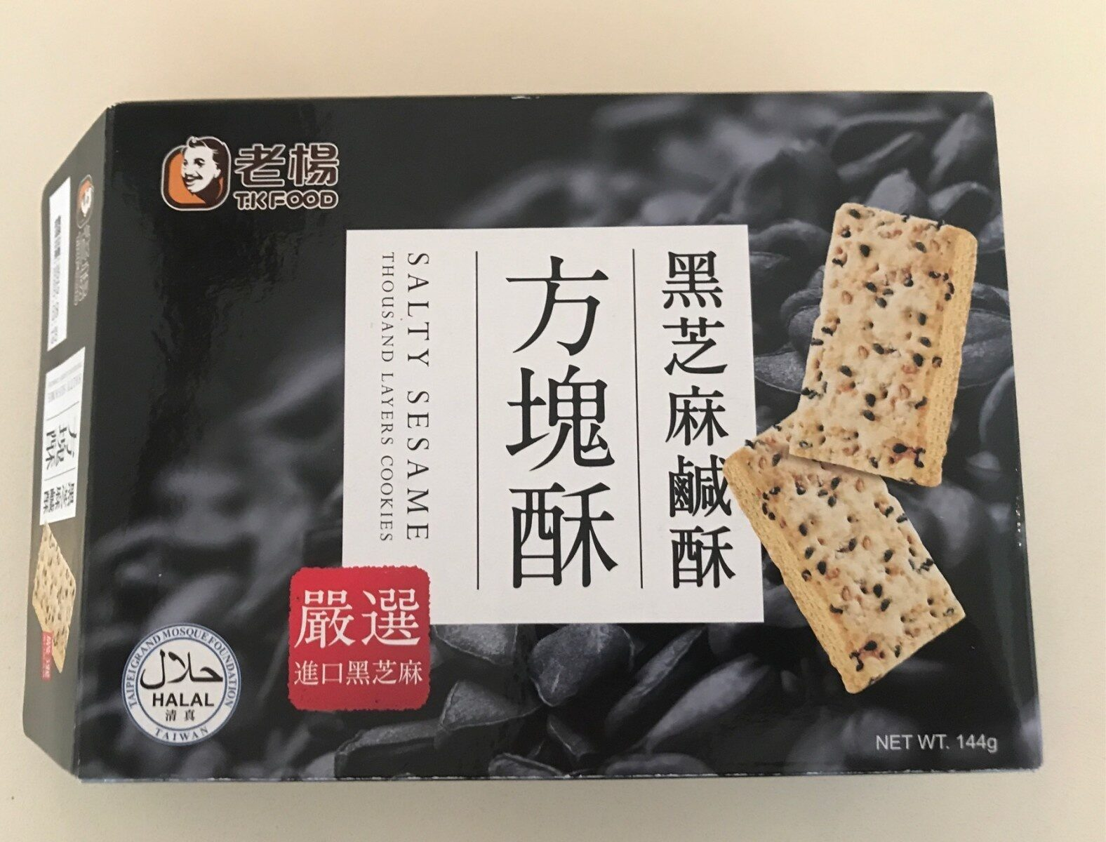 Salty Sesame - Thousand Layers Cookies - Product