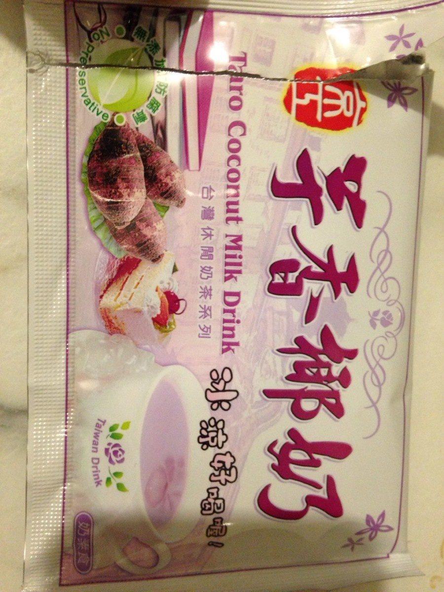 Taro coconut milk drink - Product - fr