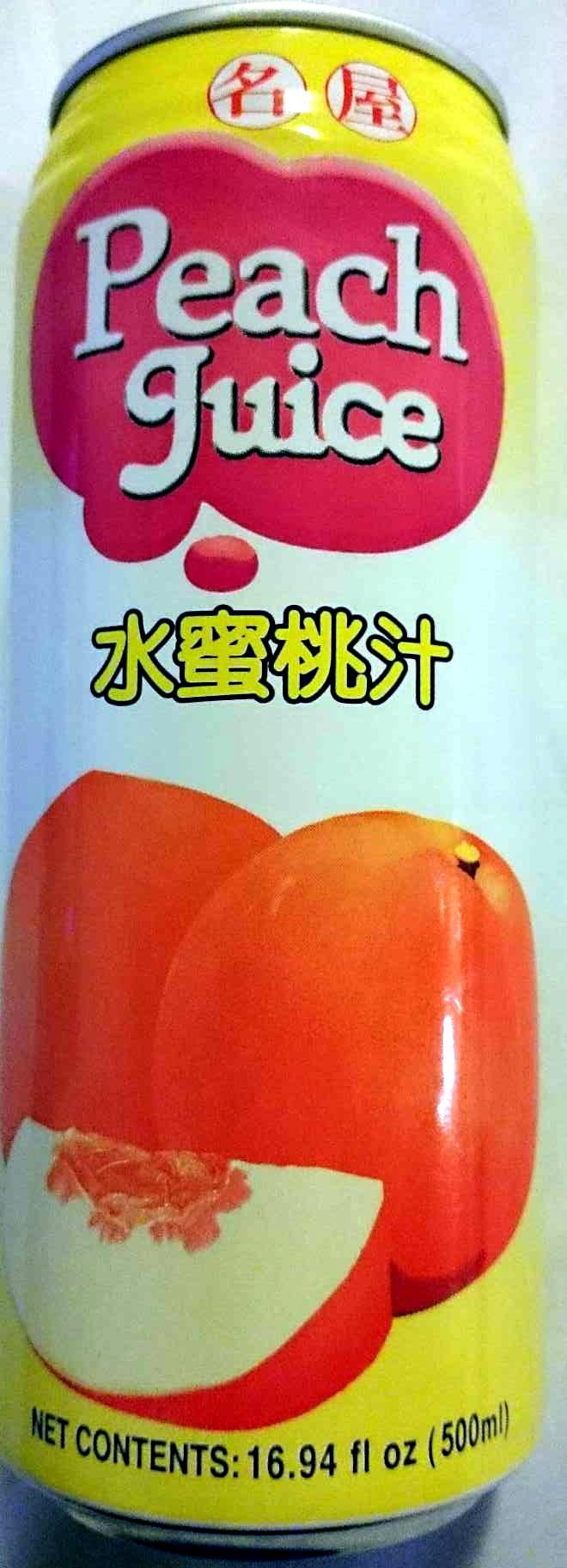 Peach Juice - Product - en