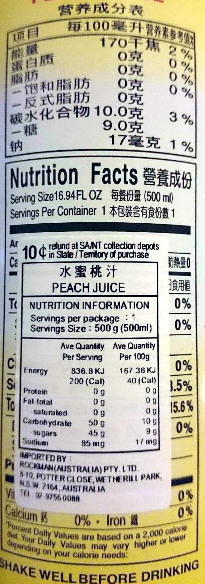 Peach Juice - Nutrition facts - en