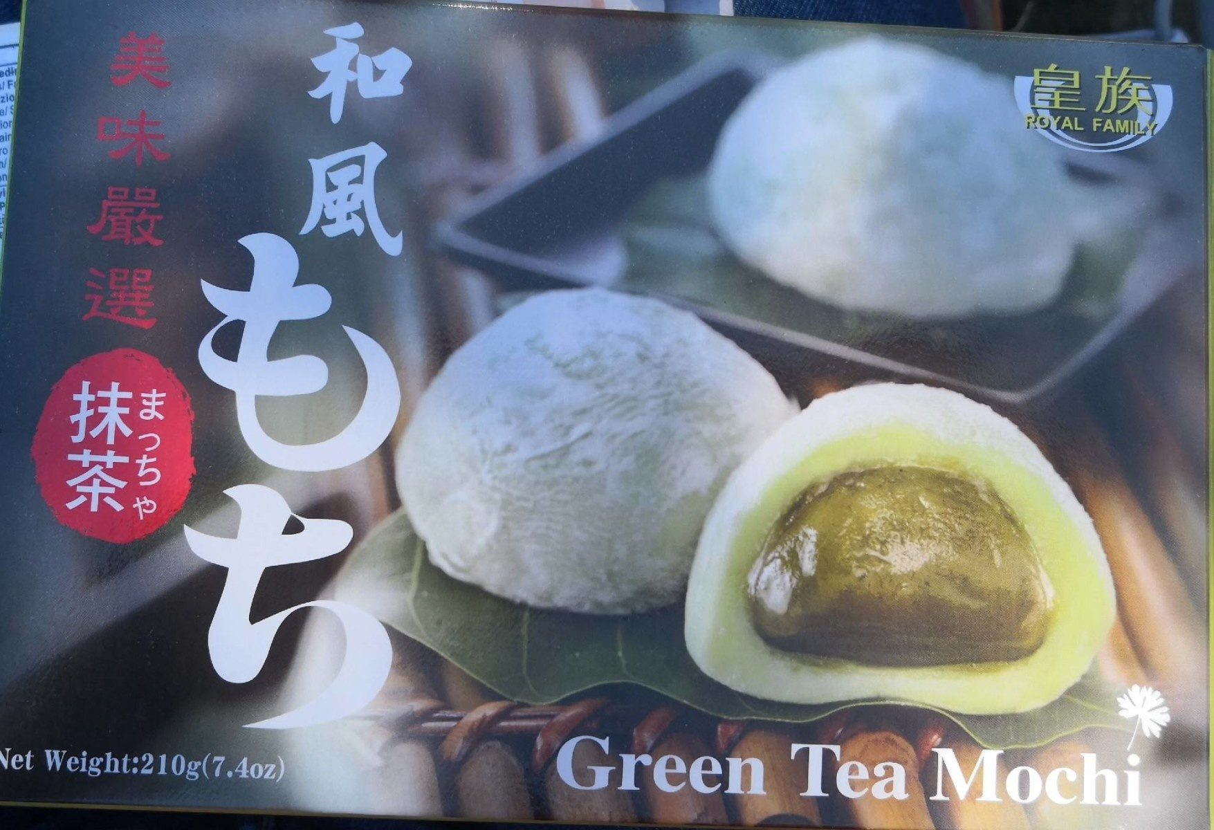 Green Tea Mochi - Produit - fr