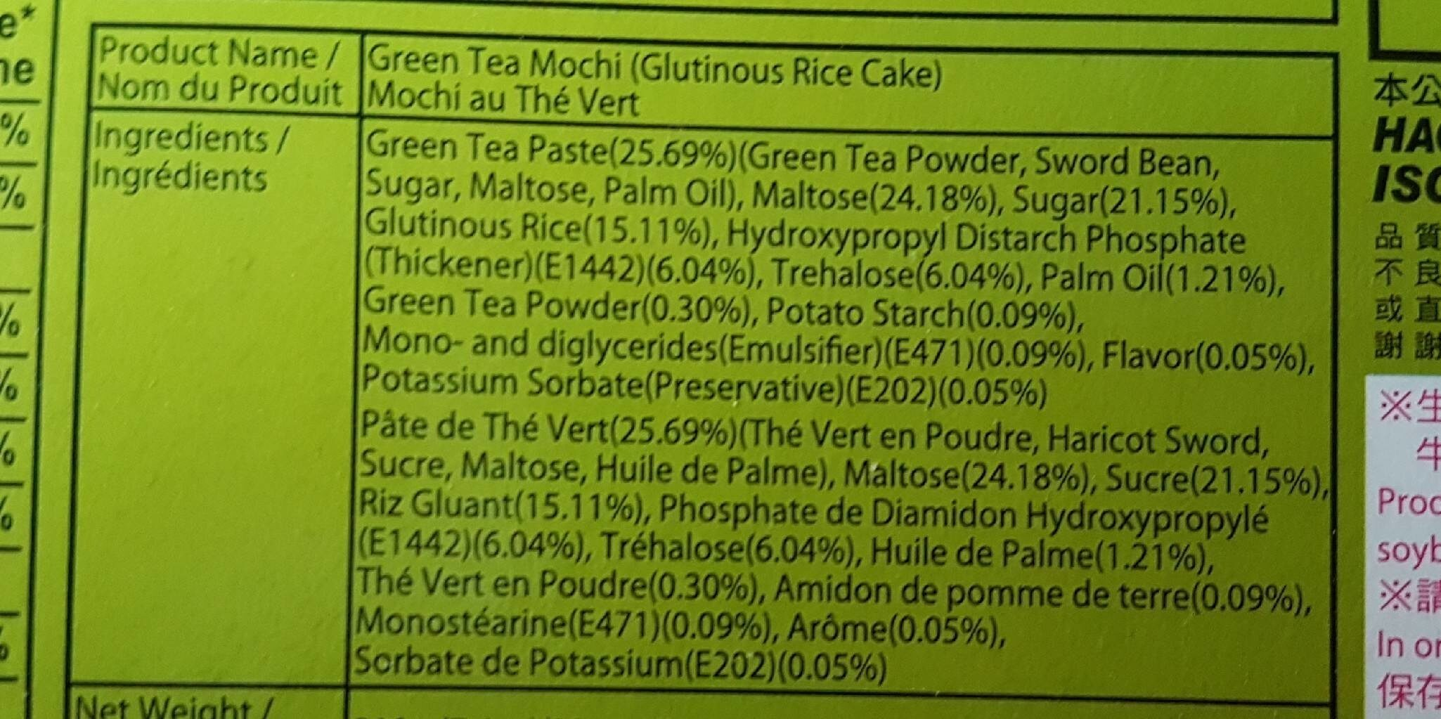 Green Tea Mochi - Ingrédients - fr