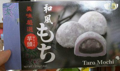 Taro mochi - Product - fr
