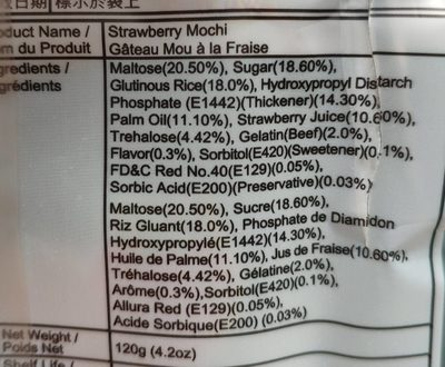Royal Family Strawberry Mochi 120GM - Ingrediënten - fr