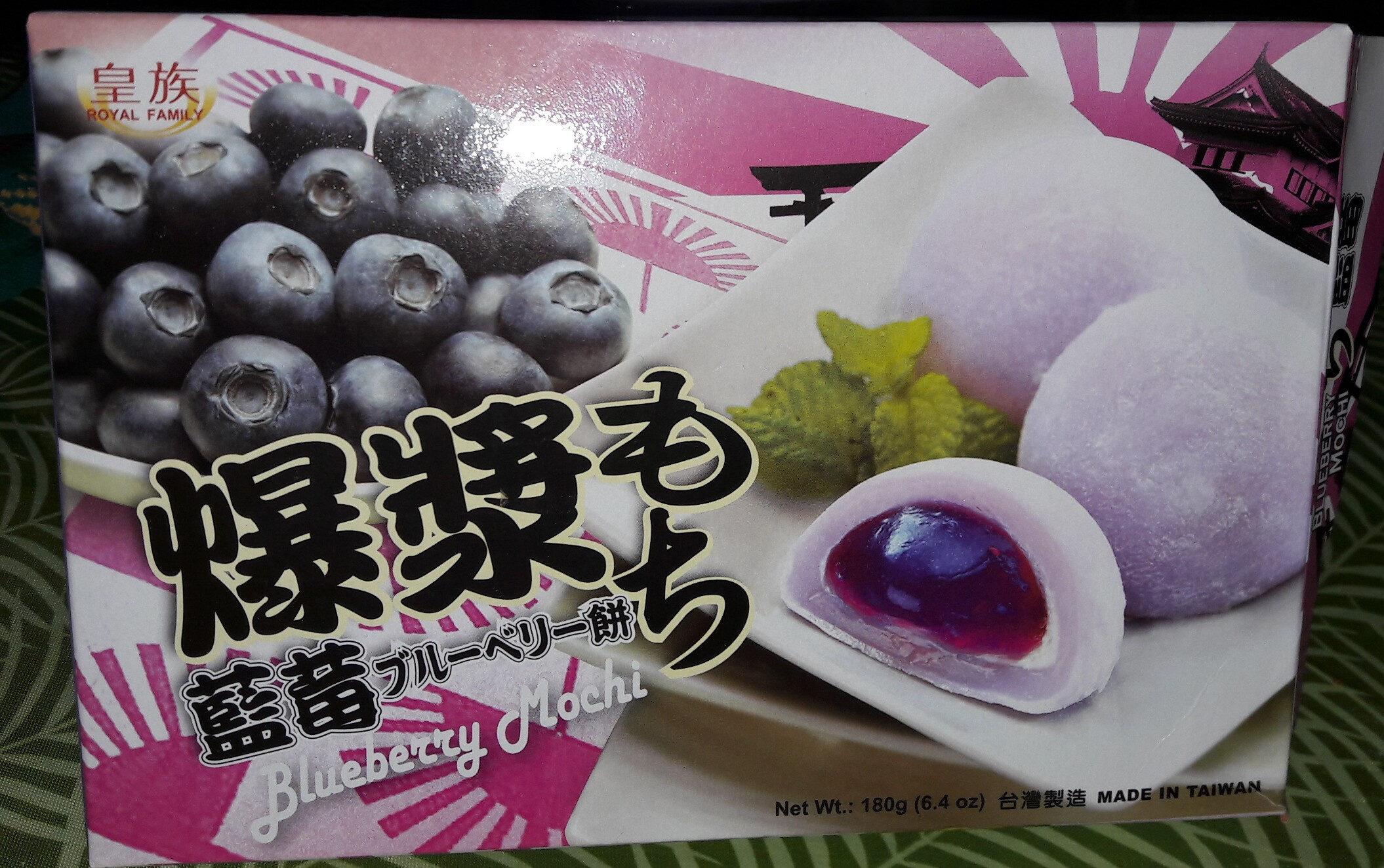 Blueberry Mochi - Product