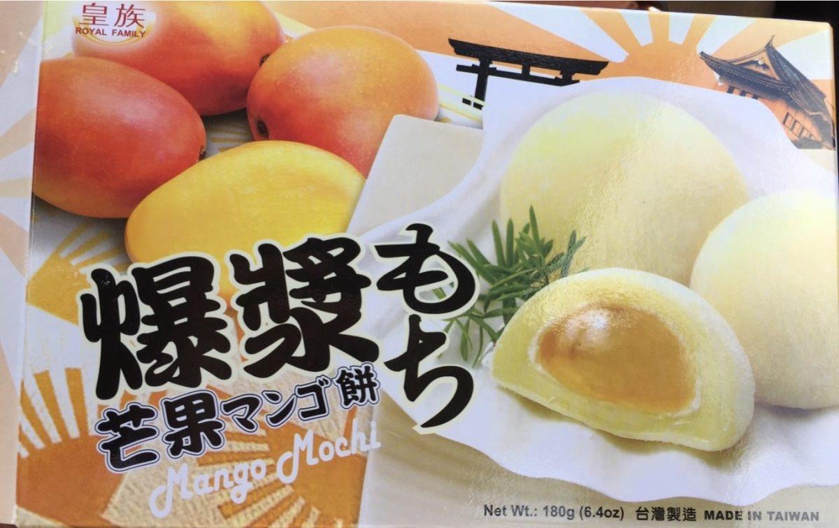 Royal Family Mochi Mango - 6.34oz - Produit