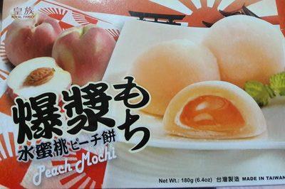 Mochi Peach - Produit