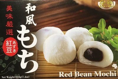 Red Bean Mochi - Product