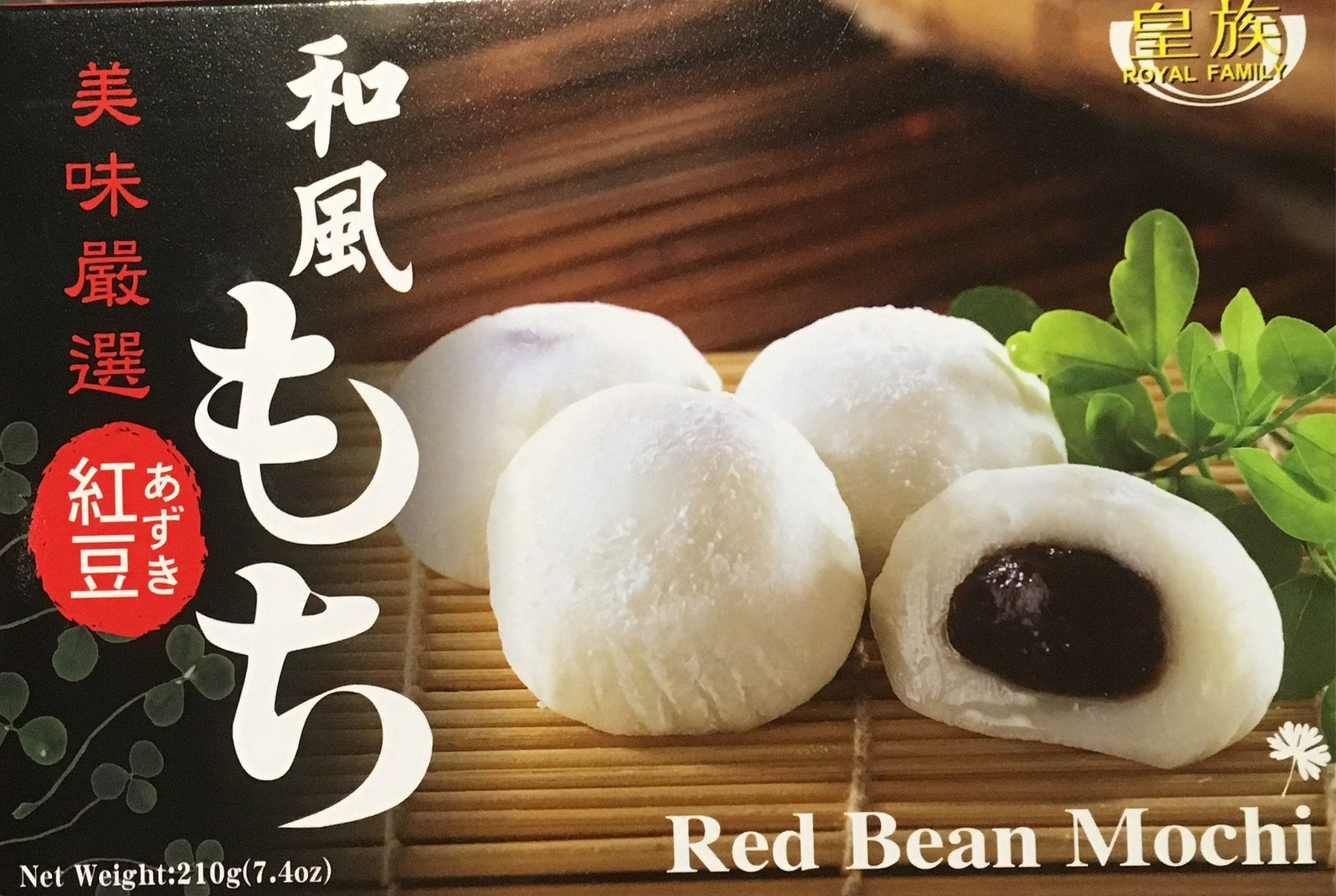 Red Bean Mochi - Product - fr