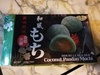 Coconut Pandan Mochi - Produit