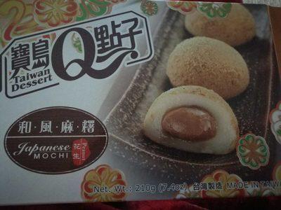 Moshi peanut - Produit - fr