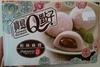 Mochi du Taro - Product