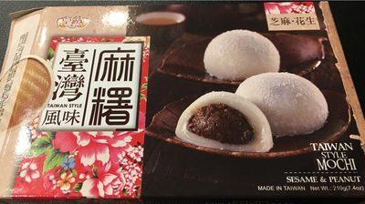 Taiwan Style Mochi Sésame & Cacahuète - Produit