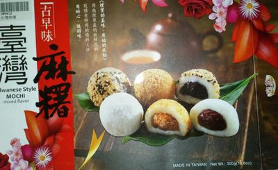 Japanese Style Mochi Mixed Flavor - Product