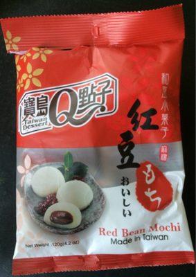 Red Bean Mochi - Produit