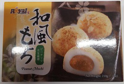 Peanut Mochi - Produit - fr