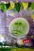 Green Tea Machi - Product