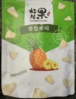 Freeze Dried Pineapple - Product - en