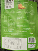 Freeze Dried Pineapple - Nutrition facts - en