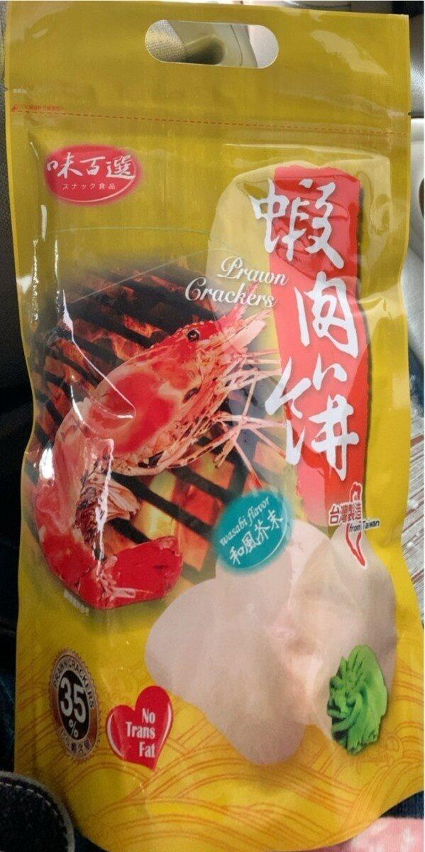 Prawn crackers - Product - en