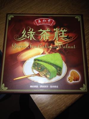 Gateaux de riz au noix et au thé vert - Product
