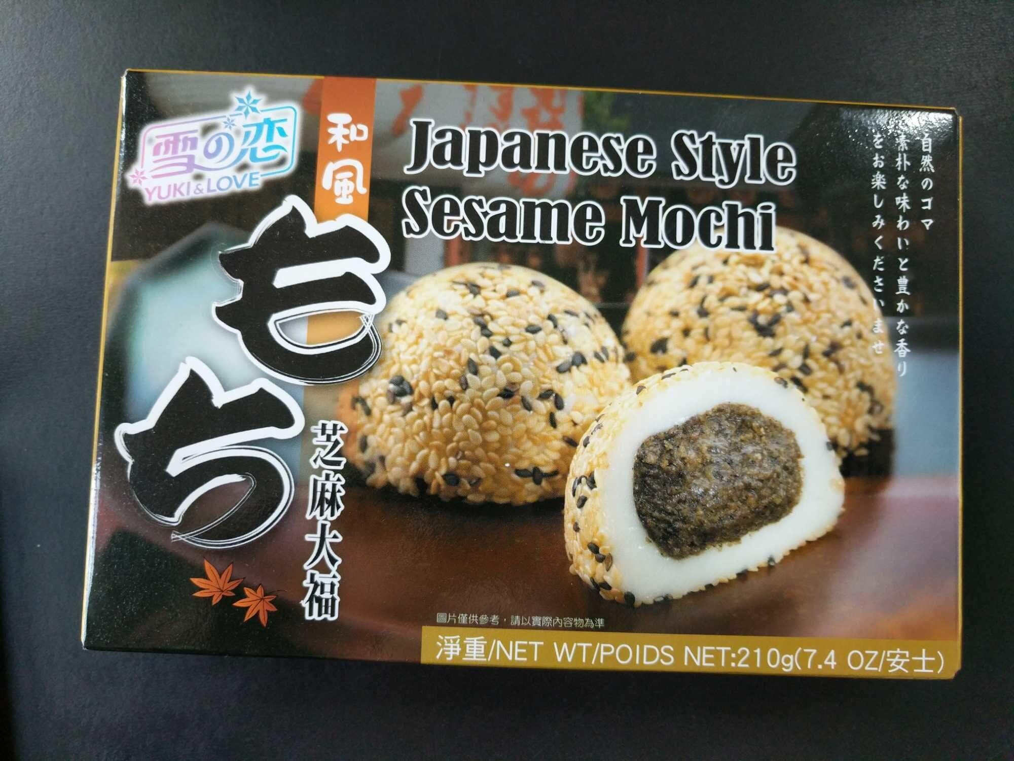 Japane Style Sesame Mochi - Product