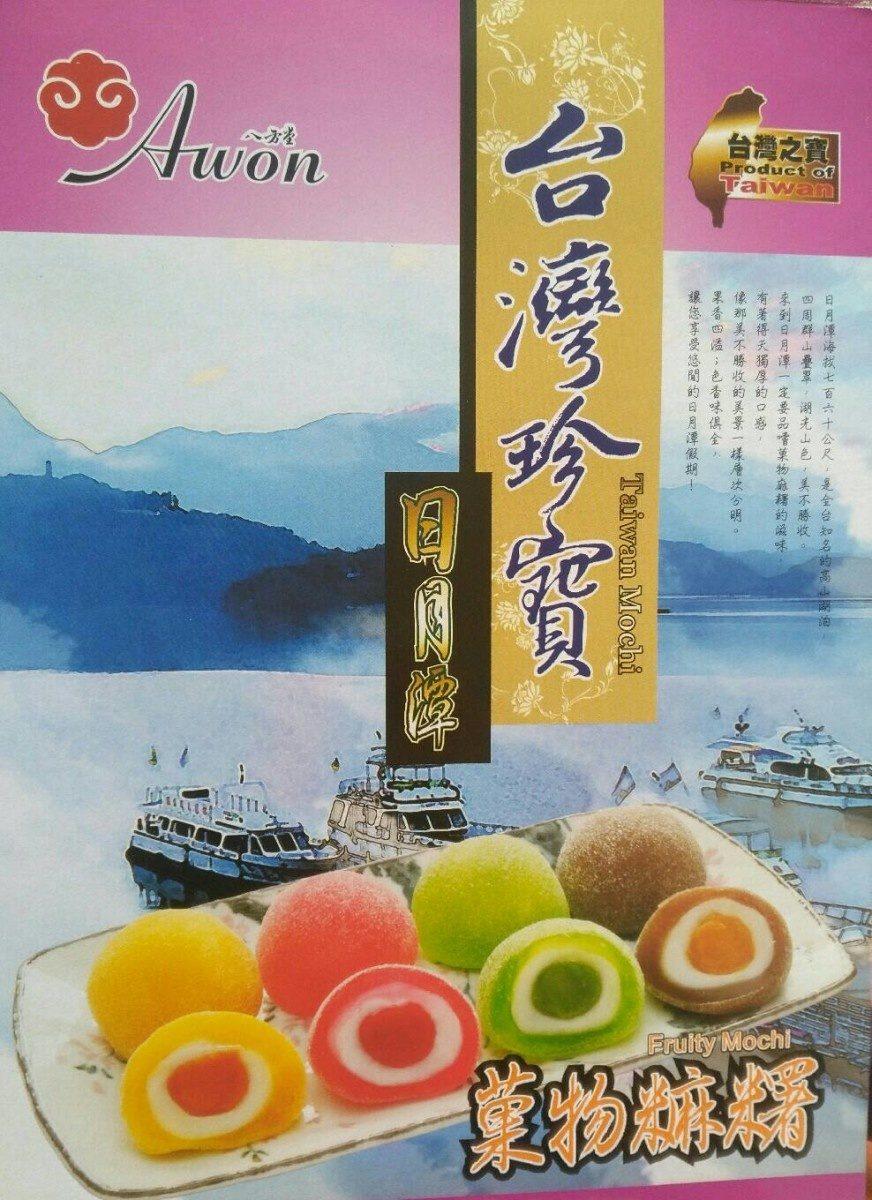 Fruity Mochi Gift Box - Product