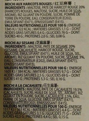 Taiwan mochi mixed flavor - Ingrédients - fr