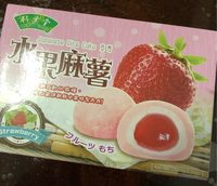 Fruit Mochi Strawberry - Produit