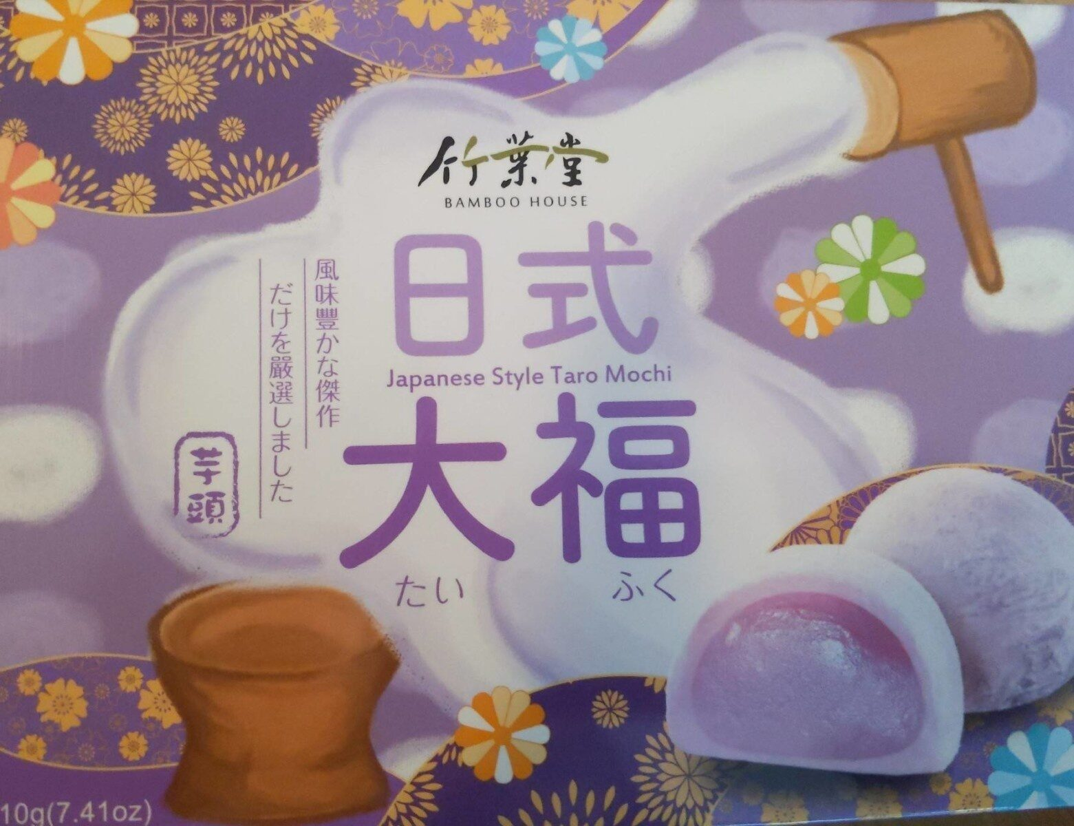 Japanese Style Taro Mochi - Produkt - de