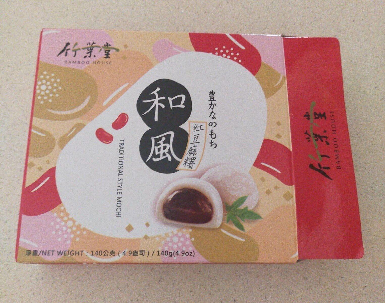Pastel Mochi Judía Roja - Product - es