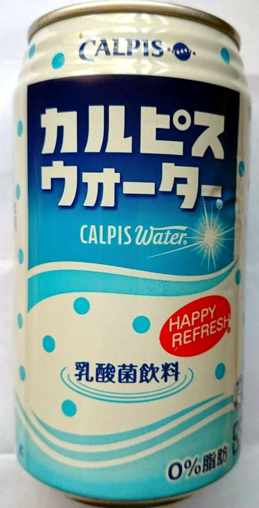 Calpis water - Product - en