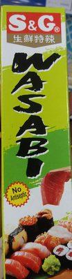 wasabi sauce - 1
