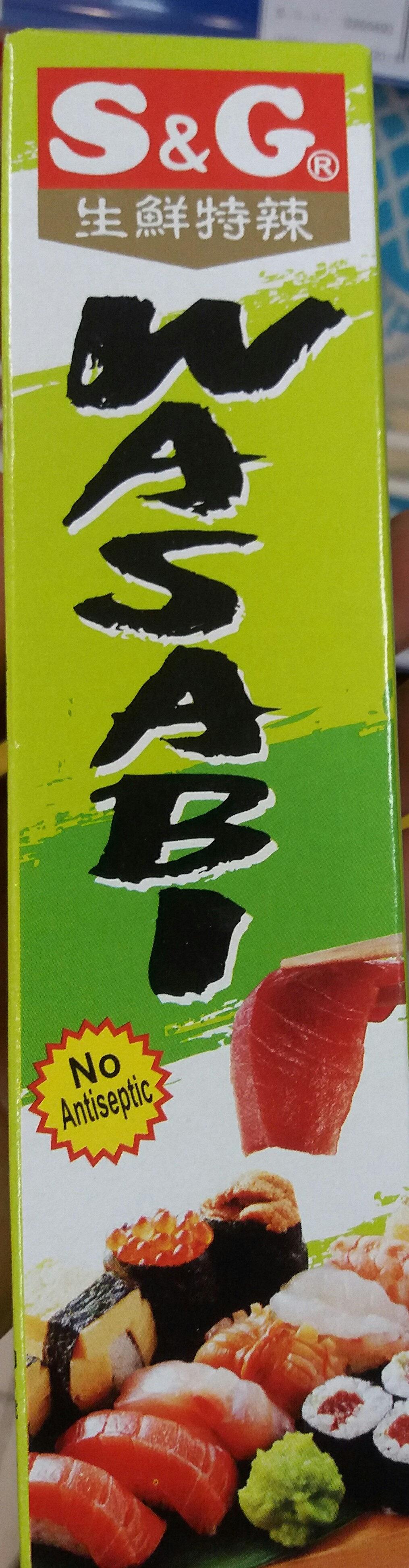 wasabi sauce - Sản phẩm - en