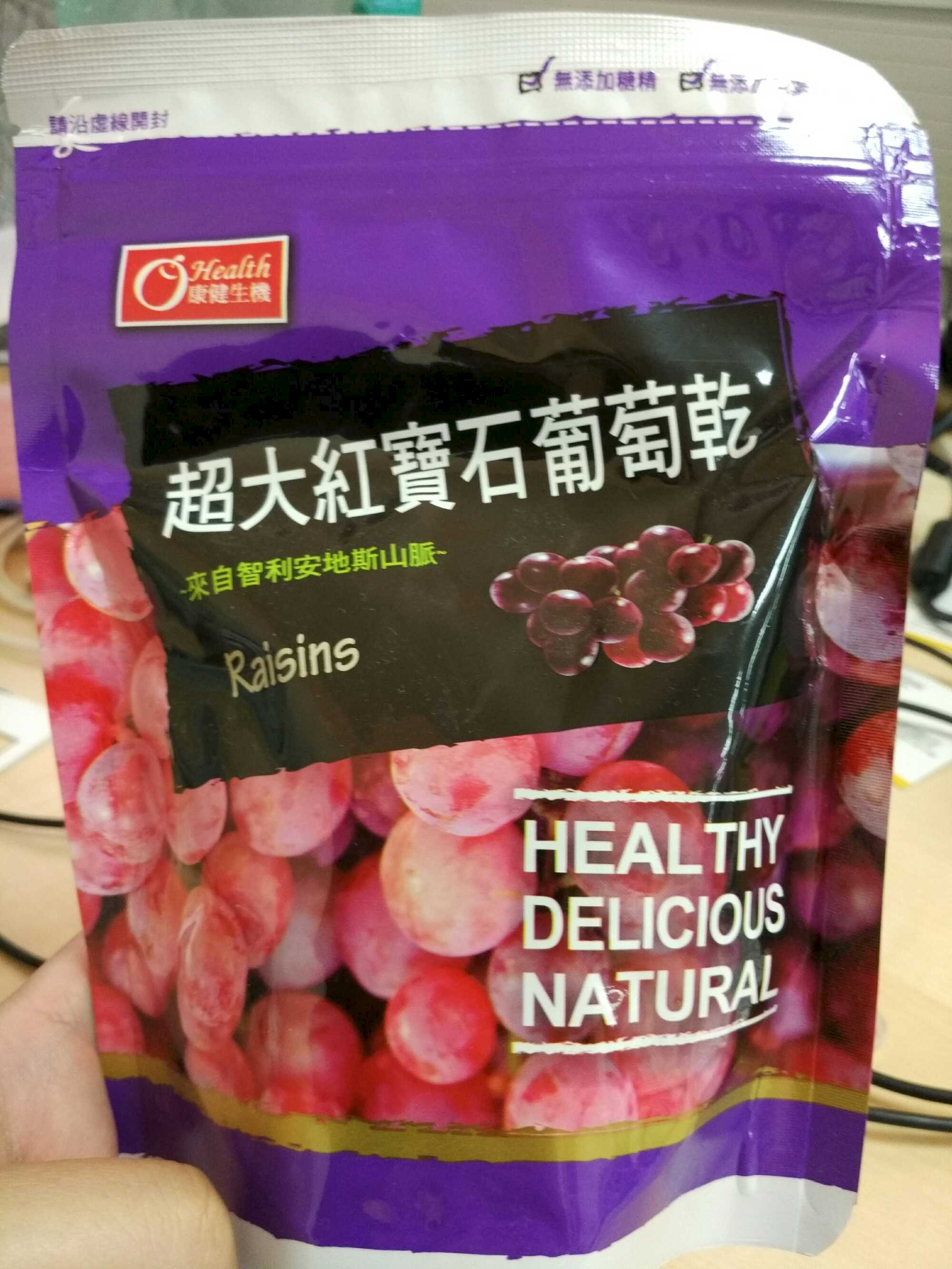 超大紅寶石葡萄乾 - Product - zh