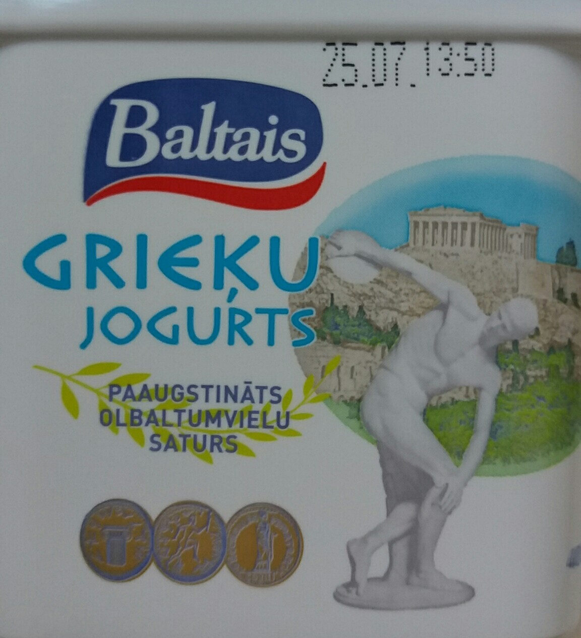Grieķu jogurts - Prodotto - lv