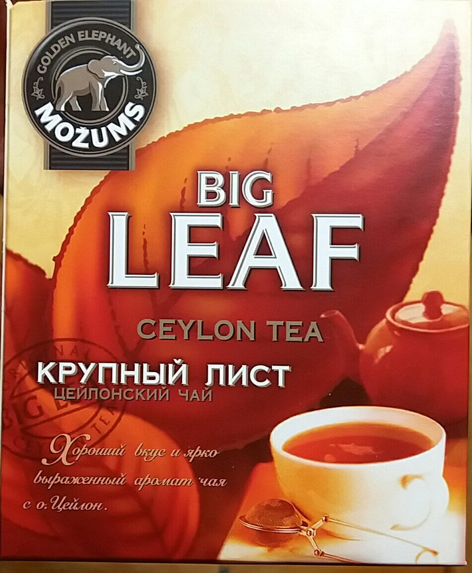 Big leaf - Ceylon tea - Prodotto - en