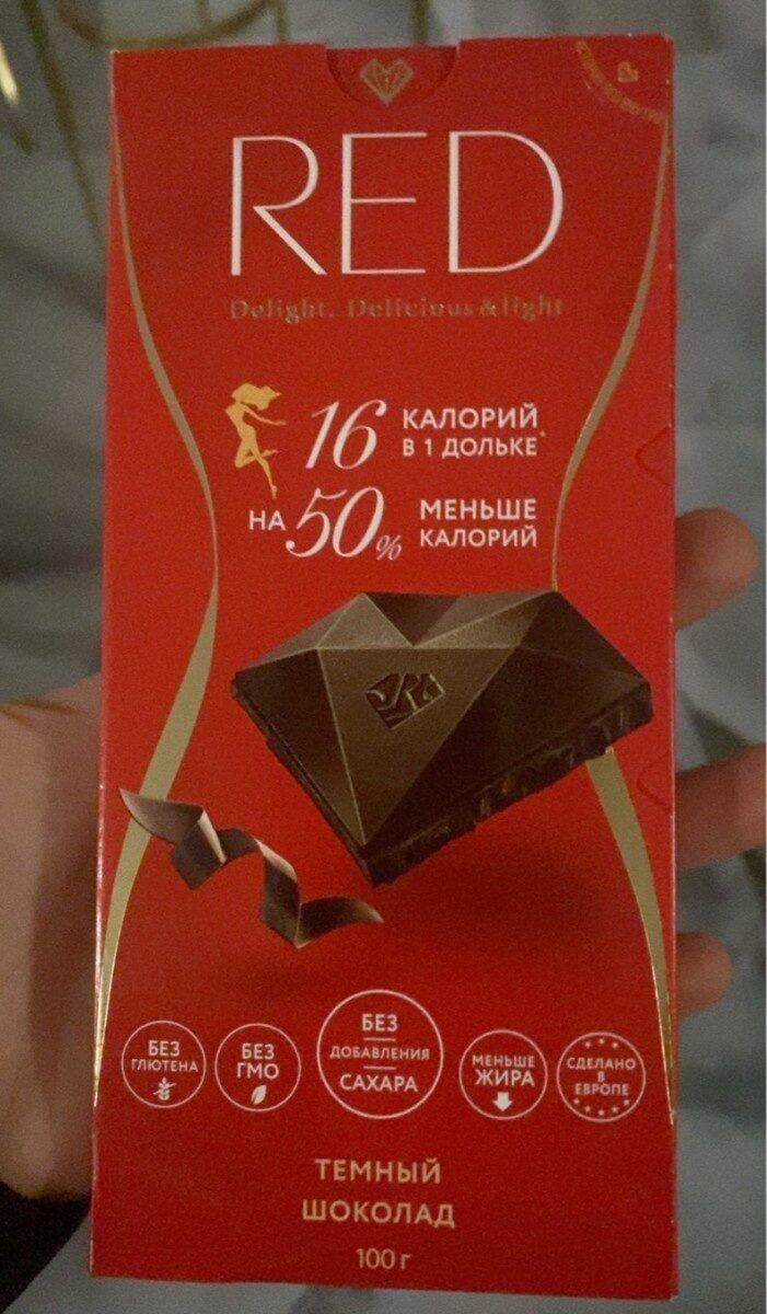 Chocolate RED - Продукт - en