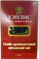 Чай черный байховый цейлонский, крупнолистовой - Product