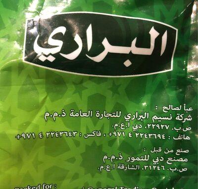 Barari dates - Ingredients