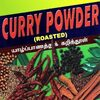Curry Pulver Geröstet Scharf 900 g Kings Sri Lanka - Product
