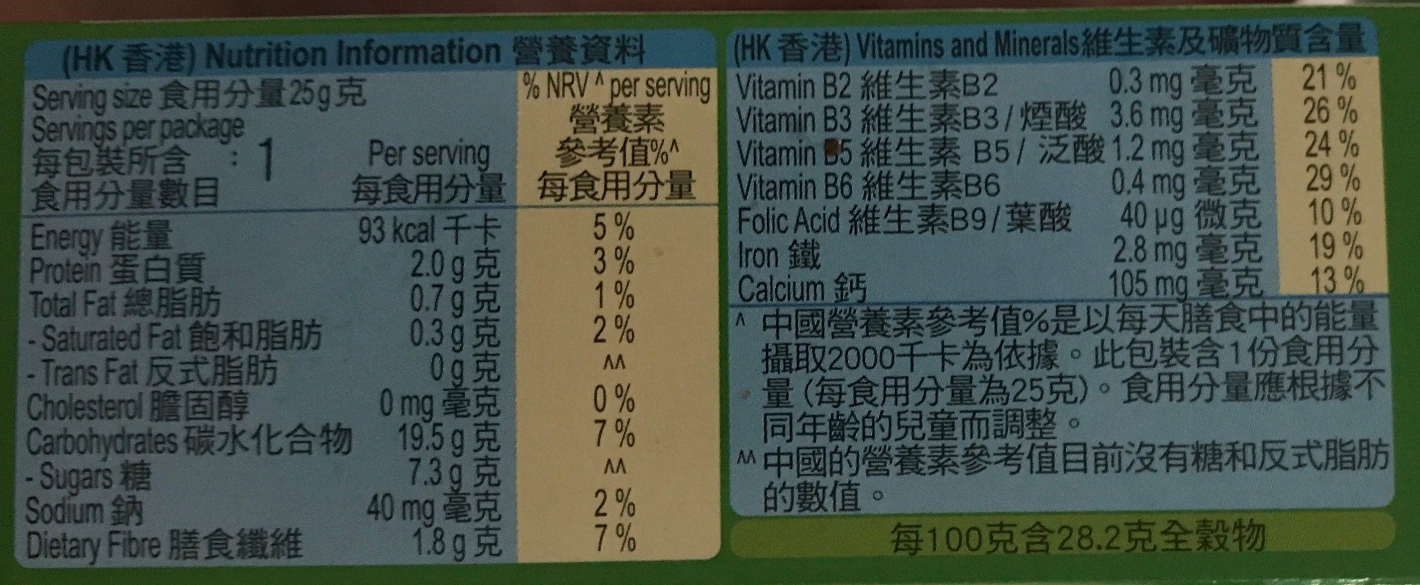 Nestle Milo Breakfast Cereal Chocolate Malt Flavoured 25 G. - Nutrition facts