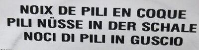 Noix de Pili en coque - Ingredients - fr