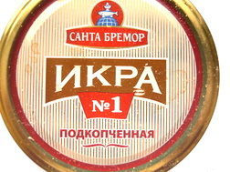 «Икра №1» подкопчённая - Product - ru