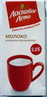 Молоко ультрапастеризованное 3,2% - Product - ru