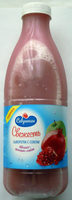 Свежесть (сыворотка с соком) яблоко-гранат-лайм - Продукт