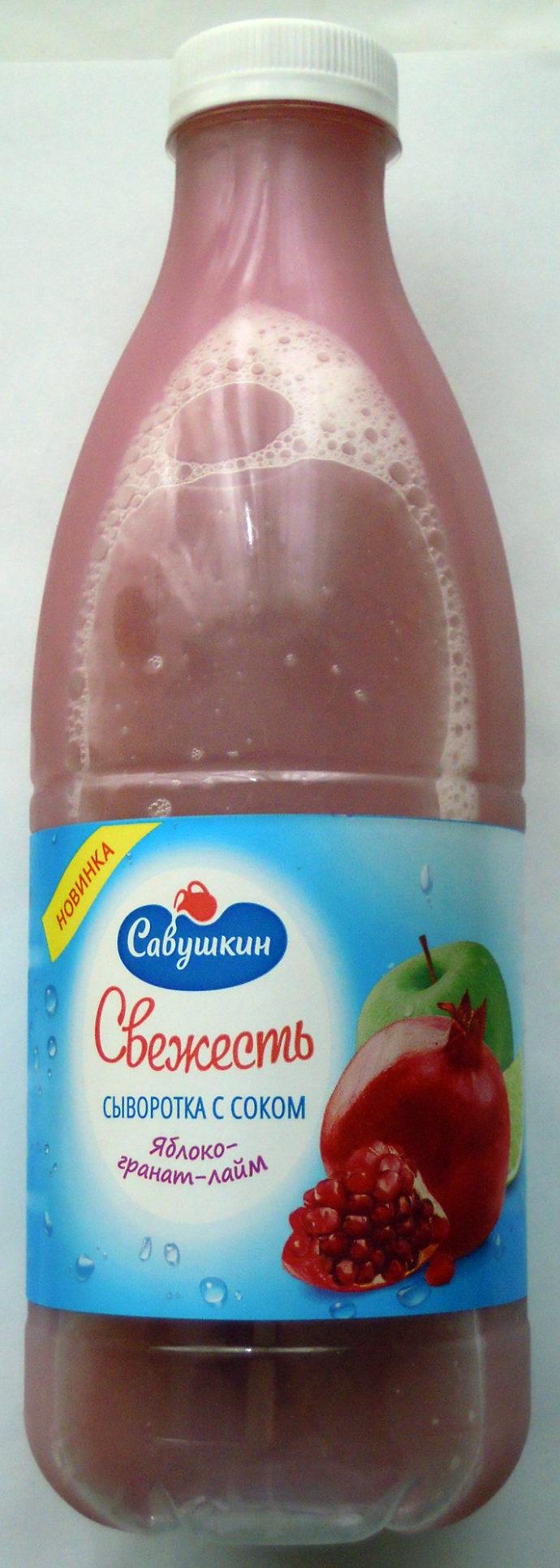 Свежесть (сыворотка с соком) яблоко-гранат-лайм - Product