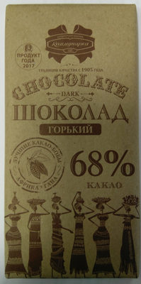Шоколад десертный горький 68% - Продукт - ru