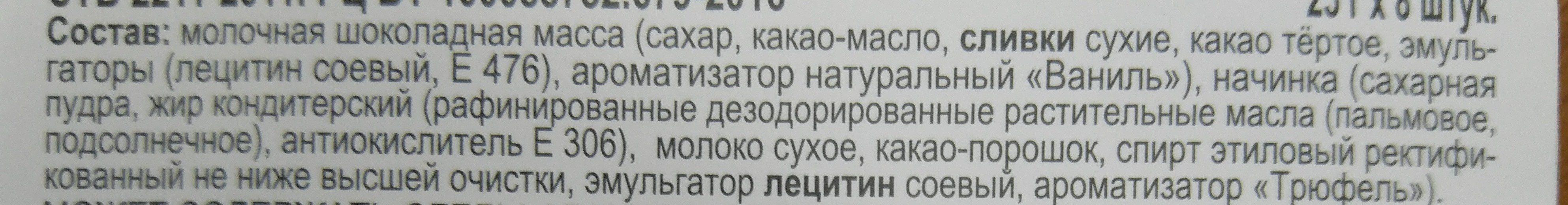 """Шоколад молочный с начинкой """"Трюфельный элит"""" - Ingrediënten - ru"""