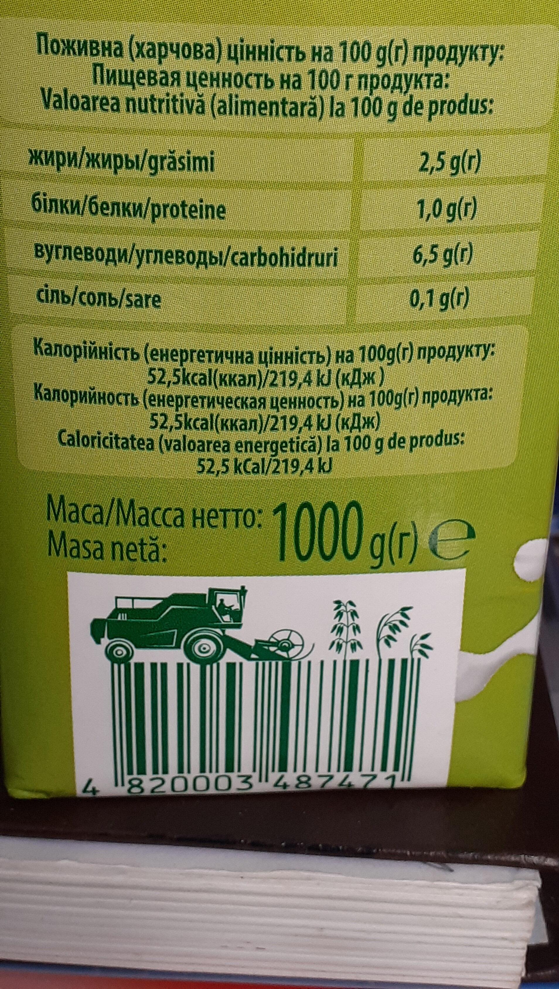 ідеаль немолоко вівсяне - Харчова цінність - uk